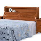 【新北大】✪ K160-2 英格蘭5尺床頭箱(681)-18購