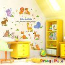 壁貼【橘果設計】動物 DIY組合壁貼 牆...