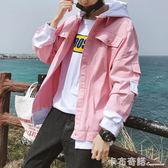 粉色拼接牛仔外套男韓版潮流學生春秋季帥氣百搭寬鬆夾克 卡布奇諾
