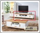 {{ 海中天休閒傢俱廣場 }} G-35 摩登時尚 客廳系列 403-3 寶格麗7尺電視櫃