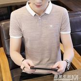 男士短袖t恤潮流韓版休閒半截袖夏季新款修身夏裝翻領Polo衫  遇見生活