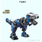 拼裝玩具樂高恐龍積木霸王龍侏羅紀公園神龍變形益智力拼裝兒童男孩子玩具 【快速出貨】
