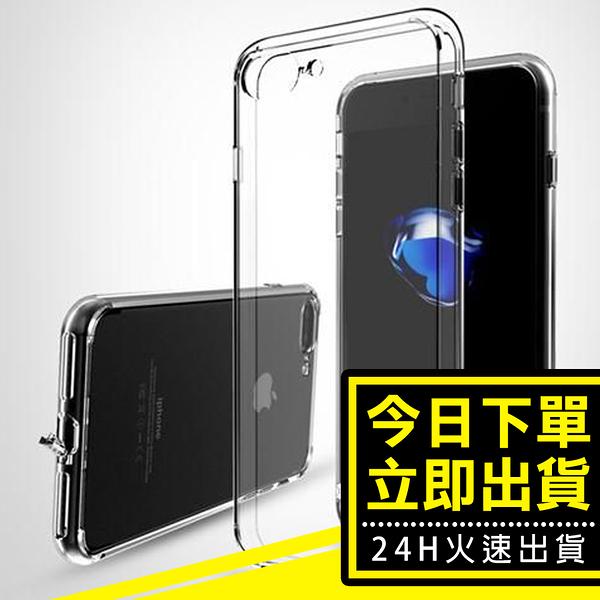 [24hr-台灣現貨]透明 防摔 玫瑰金 蘋果 iPhone 7/8 plus 手機殼 軟殼 透明殼 防塵塞 壓克力背板