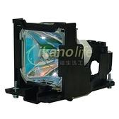 PANASONIC原廠投影機燈泡ET-LA735 / 適用機型PT-L735U、PT-735NTU