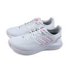 adidas RUNFALCON 2.0 跑鞋 運動鞋 白色 女鞋 FY9623 no888