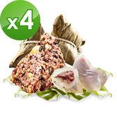 【樂活e棧 】-素食養生粽子+包心冰晶Q粽紅豆(6顆/包,共4包)