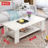 茶幾簡約現代客廳邊幾家具儲物簡易茶幾雙層木質小茶幾小戶型桌子JA7848『科炫3C』