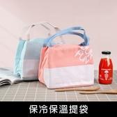 珠友 PB-60633 保冷保溫拉鍊提袋/野餐袋/保溫袋/購物袋/便當袋-拼色