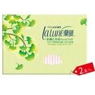 蘭韻化妝棉150片2盒...