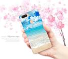 [R11S 軟殼] Oppo r11s plus r11splus CPH1719 CPH1721 手機殼 保護套 外殼 陽光沙灘