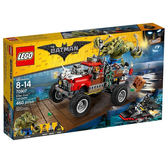 LEGO樂高 Batman Movie系列 Killer Croc™ Tail-Gator_LG70907