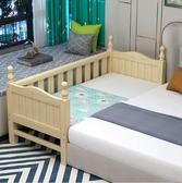 實木兒童床組  加寬床拼接床大床拼小床邊床兒童男孩女孩公主床帶圍欄【快速出貨八折下殺】