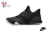 NIKE KD Trey 5 VI EP 男籃球鞋 6代 避震 運動鞋 O7148#黑色◆OSOME奧森鞋業
