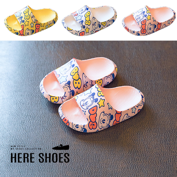 [Here Shoes](童鞋15-22)2cm涼鞋 繽紛可愛卡通狗狗 防水防雨平底圓頭兩穿涼拖鞋-ABBOB-211