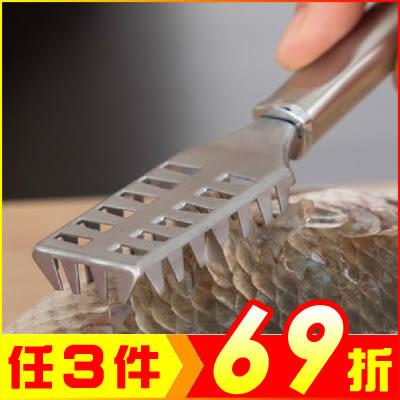 不鏽鋼魚鱗刨【AE02662】聖誕節交換禮物 大創意生活百貨