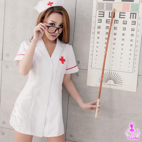 純白短袍二件式護士角色扮演服 (OS shop)