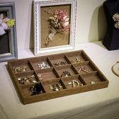 高檔首飾盤戒指項錬收納盒手錬耳環珠寶箱展示道具飾品架首飾托盤   聖誕節快樂購