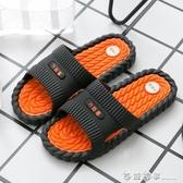 2020新款拖鞋男夏防滑室內居家時尚浴室情侶家居按摩外穿涼拖鞋男 西城故事