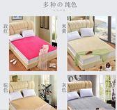 可水洗法蘭絨床墊薄款床褥雙人1.8m床2墊被1.5m學生宿舍單人1.2米WY【一線時代】