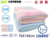 LK-917 台灣製 煙斗品牌 彩紋浴巾 中厚款 100%純棉 柔軟吸水 耐揉 耐洗 MIT微笑標章認證 76X140cm
