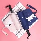 走路貓咪黑膠防曬傘 UV5093 遮陽傘 兩用傘
