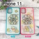 角落生物摩天輪手機殼 iPhone 11 (6.1吋) 指環支架【正版】角落小夥伴