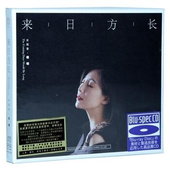 【停看聽音響唱片】【CD】女低音佳明:來日方長 (高音質藍光CD版)