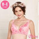 內衣 大尺碼(B-E)華麗雙色刺繡蠶絲機能提托款(粉色)【Daima黛瑪】