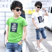 男童夏裝套裝夏季童裝兒童中大童衣服裝12帥氣15歲男孩 東京衣秀