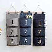 新年鉅惠布藝掛兜收納袋壁掛墻掛式整理袋墻上懸掛式儲物袋置物袋衣柜掛袋 芥末原創