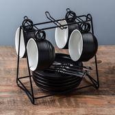 歐式咖啡杯套裝創意咖啡杯陶瓷咖啡杯碟套裝英式咖啡杯 年終尾牙交換禮物