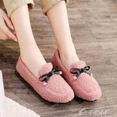 加絨豆豆鞋冬季新款毛毛鞋女韓版百搭豆豆鞋一腳蹬加絨女棉鞋保暖孕婦鞋 快速出貨