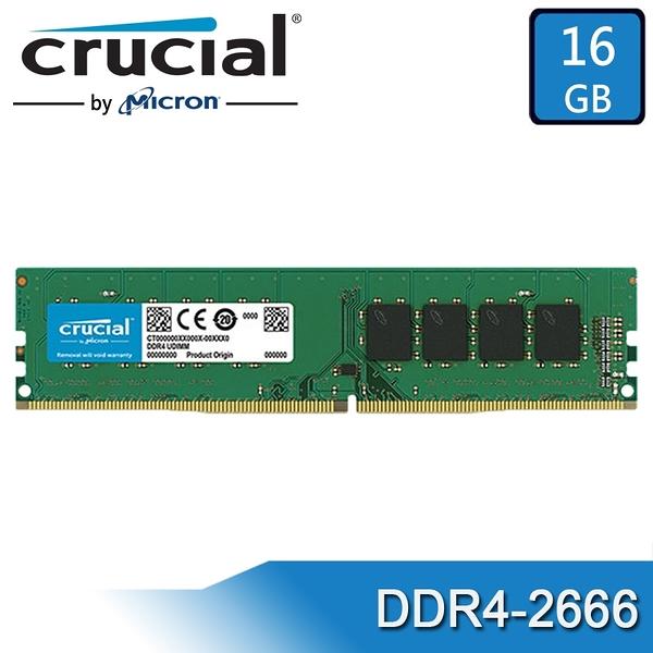【免運費】美光 Micron Crucial DDR4-2666 16GB 桌上型 記憶體 美光半導體Wafer 原生2666系列 16G