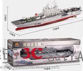 遙控玩具美國黃蜂兩棲攻擊艦遙控船