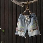 降價兩天 鬆緊腰刺繡流蘇 牛仔短褲女 寬鬆大尺碼直筒褲子 夏熱褲