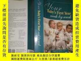 二手書博民逛書店your罕見baby s first year week by