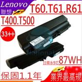 LENOVO 電池(九芯最高規)- IBM T60,T61,T400,R61,R61I,42T5228,42T5227,41U3196,41U3197,41U3198,14吋,33++