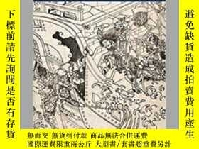 二手書博民逛書店The罕見Halberd at Red Cliff: Jian'