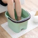 加厚泡腳足浴盆按摩泡腳桶家用塑料泡腳盆洗腳盆加高洗腳足浴桶 優拓