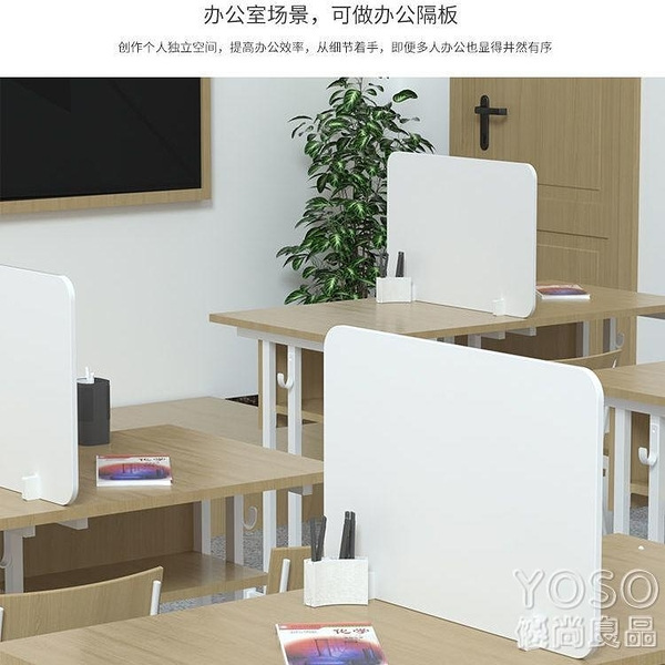 隔離板 PVC辦公室屏風學生課桌隔離考試擋板防飛沫分割固定移動免打孔 快速出貨