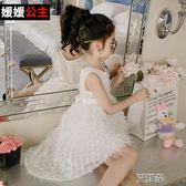 兒童禮服裙女童紗裙連身裙蓬蓬紗裙子夏裝夏季蕾絲背心裙洋氣 艾維朵