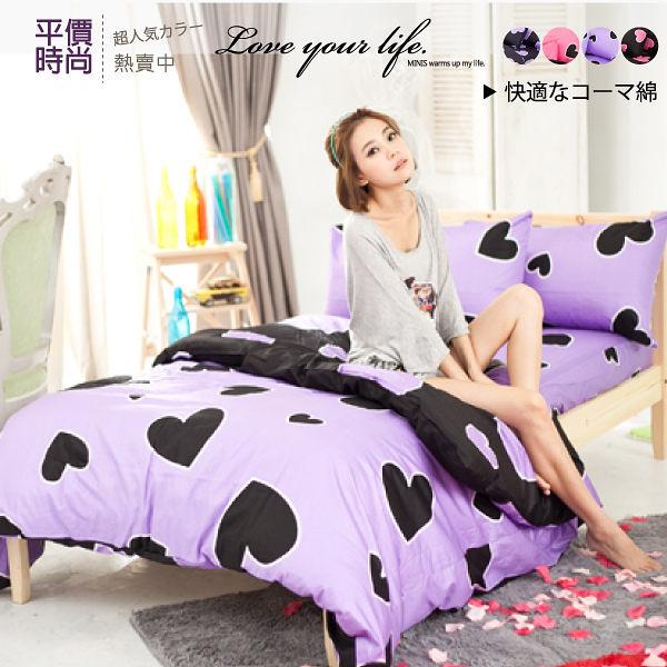 MiNiS 紫心惡魔(紫) 雙人加大6尺薄床包美式枕套三件組 100%精梳棉 台灣製 TWB03