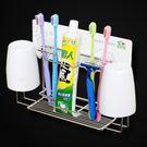 【家而適】牙刷牙膏漱口杯壁掛放置架...