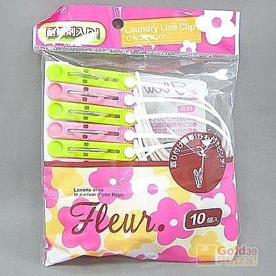 日本設計 花型10個衣夾 附繩子 曬衣夾 曬衣繩 曬衣架 晾衣夾 晾衣繩【SV3374】BO雜貨