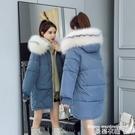 羽絨外套 棉服棉衣女霧霾藍寬鬆2020新款冬女裝過膝中長款棉羽絨服外套 曼慕