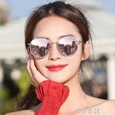 新款偏光太陽鏡女 ins眼睛防紫外線小臉款網紅墨鏡韓版潮街拍 卡布奇諾