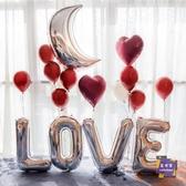 氣球 浪漫月亮LOVE字母鋁膜氣球結婚用品婚房裝飾求婚表白布置裝飾氣球 5色【快速出貨】