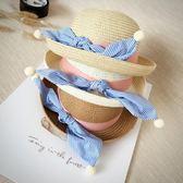 618好康鉅惠女童草帽遮陽沙灘防曬兒童帽