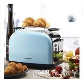 烤麵包機全自動吐司機家用不銹鋼2片多士爐烤面包機早餐機多士爐土司加熱 220V NMS蘿莉小腳丫