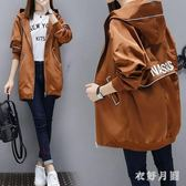 2019春裝新款大碼女裝胖風衣外套上衣QW405【衣好月圓】